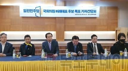 (생중계)열린민주당 총선 비례대표 후보들 목포기자 간담회, 손혜원, 박홍률 전 목포시장 등 참여